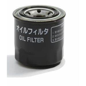 Filtre à huile Yanmar 3JH2, 4JH, 4JH2, 4JH3